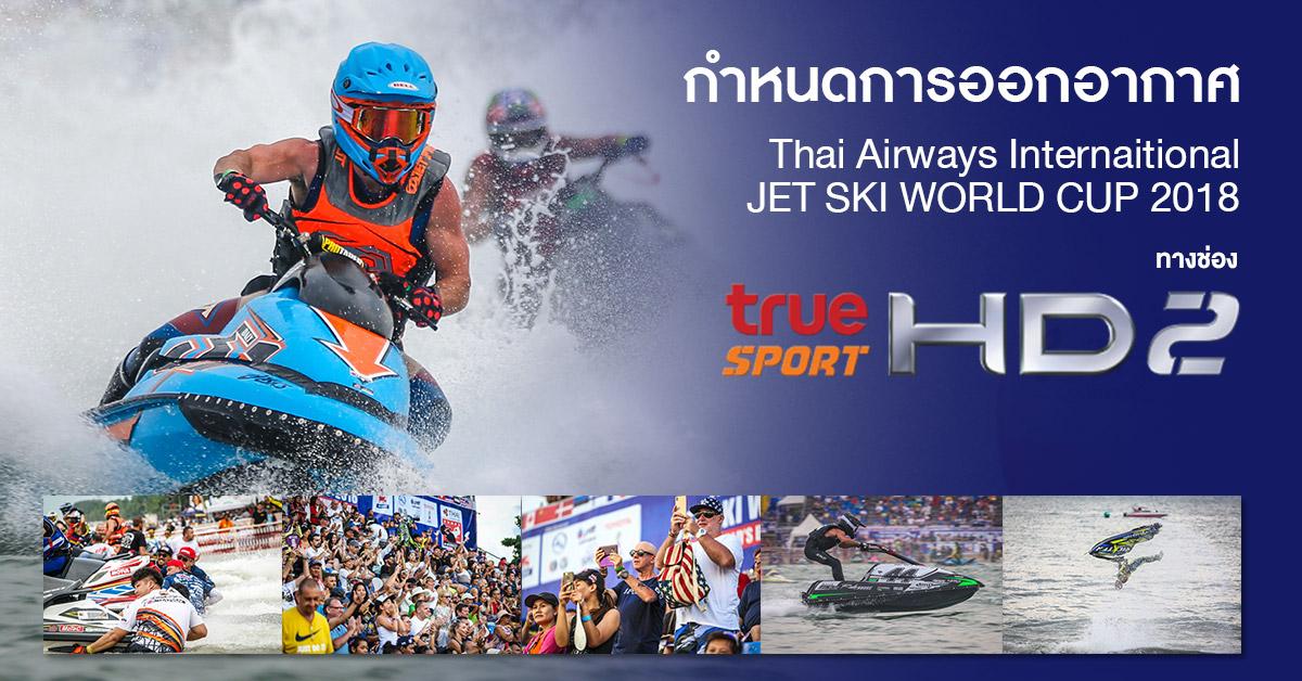 JET SKI PRO TOUR 2019 - THAILAND